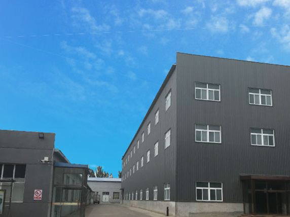 Tianjin Foerhao Pharmaceutical Packaging Co., Ltd.