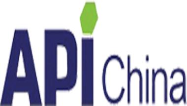 API Exhibition (Guangzhou)